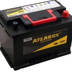 Car Battery Atlas MF Calcium+ 74Ah