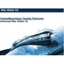 Windshield Wipers Max Vision